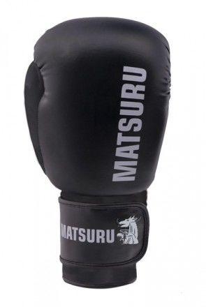 Matsuru 94198 amateur bokshandschoen zwart